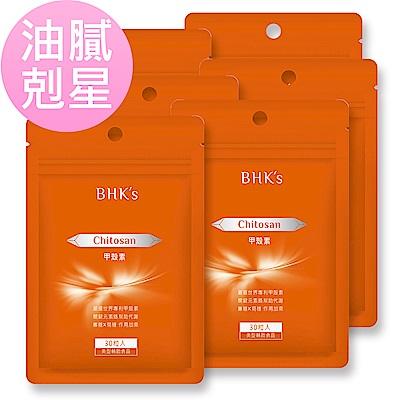 BHK's 甲殼素 膠囊食品(30顆/包)6包組