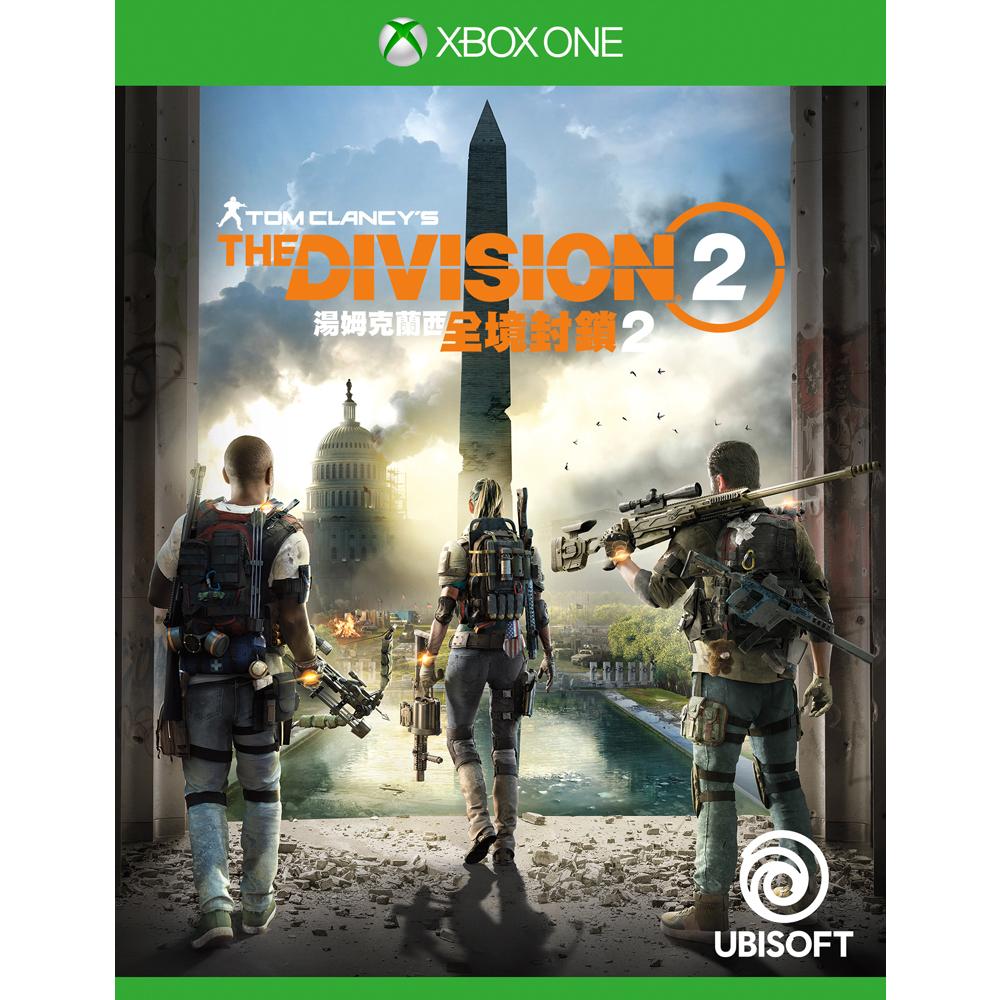 (預購) 湯姆克蘭西:全境封鎖 2 中文版 XboxOne