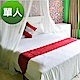 精靈工廠 五星級飯店專用 白色單人床包2件套 product thumbnail 1