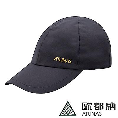 【ATUNAS 歐都納】GORE-TEX防水防風透氣防曬休閒便帽(A-A1823黑)