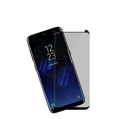 三星 Samsung Galaxy S9+ 高清防窺曲面鋼化玻璃膜