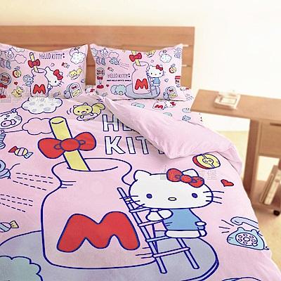 享夢城堡 雙人加大床包兩用被套四件組-HELLO KITTY 世界-粉