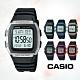 CASIO卡西歐 兩地時間經典電子錶(W-96H) product thumbnail 1