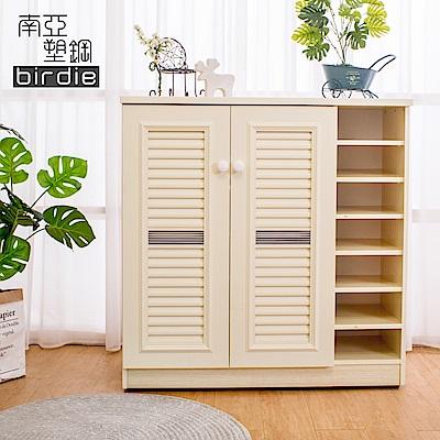 Birdie南亞塑鋼-3.3尺二門右開放塑鋼百葉鞋櫃(白橡色)-98x37x100cm