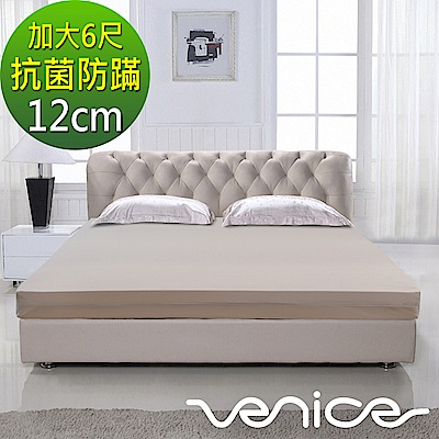 Venice日本抗菌防蹣12cm記憶床墊-加大6尺(灰色)
