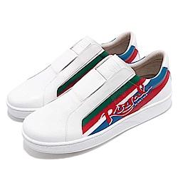 Royal Elastics 休閒鞋 Bishop 男鞋