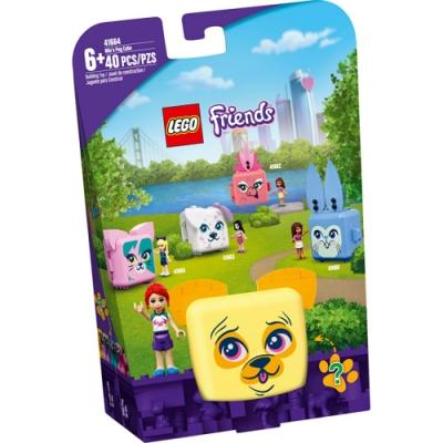 樂高LEGO Friends系列 - LT41664 寵物秘密寶盒 米雅的巴哥