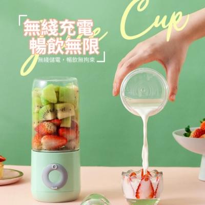 全自動便攜式榨汁杯 隨行杯果汁機 家用迷你榨汁機 電動果汁杯