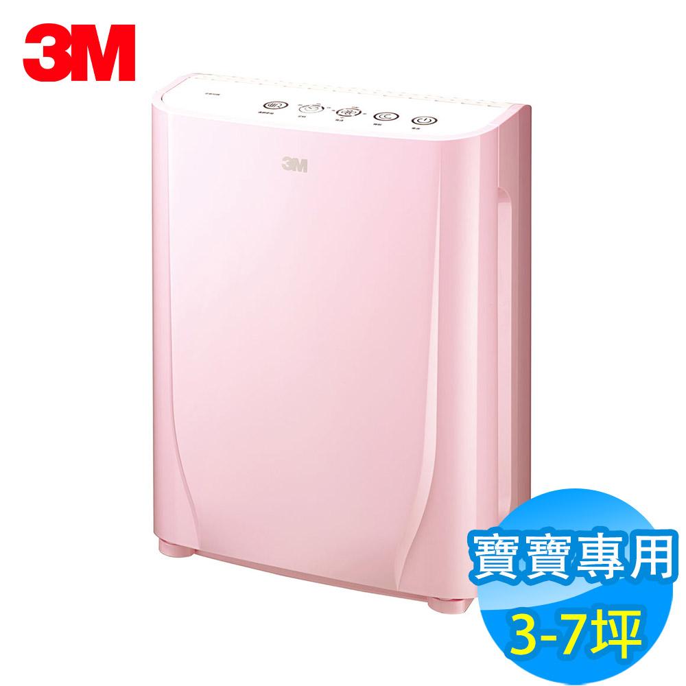 3M 3-7坪 淨呼吸寶寶專用型空氣清淨機 棉花糖粉 FA-B90DC PN