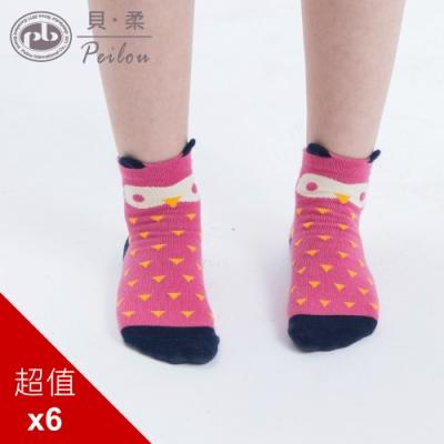 貝柔趣味立體止滑童短襪-森林貓頭鷹(6雙組)