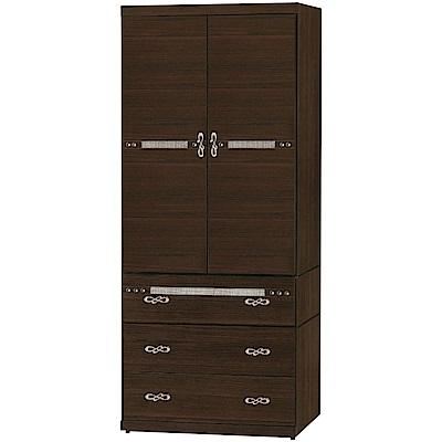 文創集 強尼2.7尺二門三抽衣櫃(二色可選)-81.8x57.5x204.2cm免組
