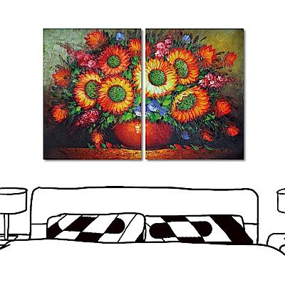 橙品油畫布 兩聯式直幅 藝術無框畫-太陽花30x40cm