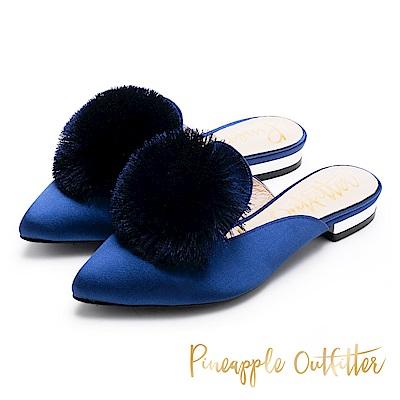 Pineapple Outfitter 質感毛絨 穆勒尖頭底跟鞋-深藍