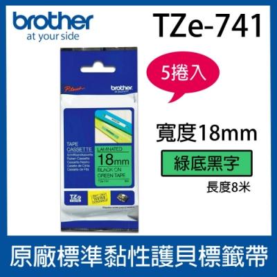 【5入組】brother 原廠護貝標籤帶 TZe-741 (綠底黑字 18mm)