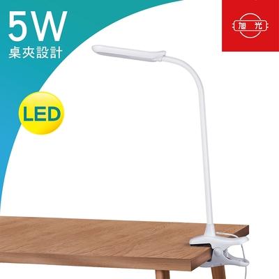 旭光 LED 5W 夾燈 TL5W/D708/D