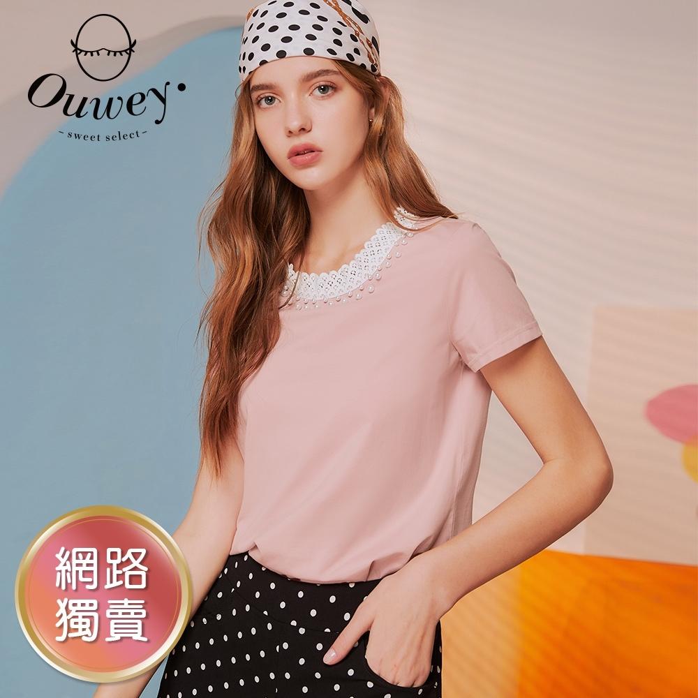 OUWEY歐薇 蕾絲小立領釘珠高含棉造型上衣(黑/粉/杏)3212321205