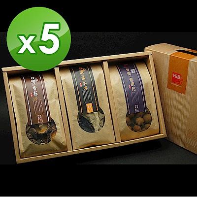 十翼饌 台灣山野珍藏禮盒(香菇+黑木耳+龍眼乾)五盒