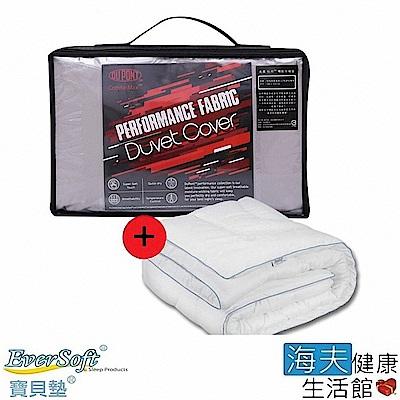 海夫 EverSoft 美國 杜邦™機能性被套-雙人180x210/療癒灰+發熱抗菌保暖被