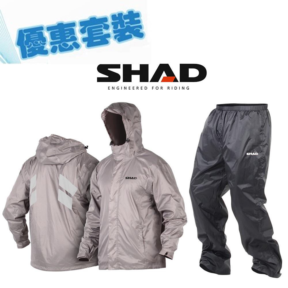 SHAD 騎士防風雨衣褲套組
