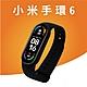 小米手環6 血氧偵測 心率偵測 product thumbnail 1