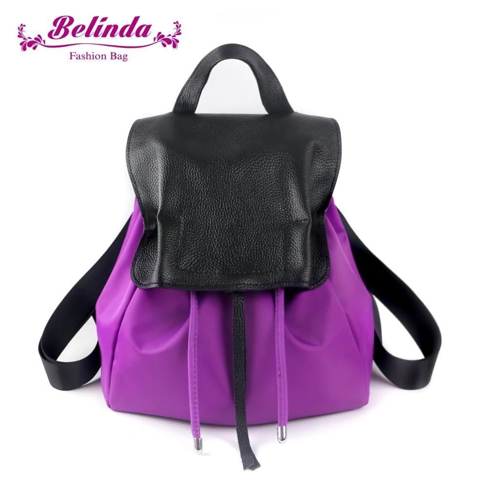 【Belinda】俏麗洋裝真皮尼龍後背包(紫色)(絕版出清)