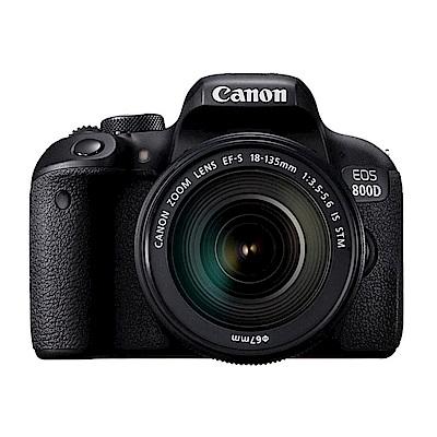 Canon EOS 800D 18-135mm STM 單鏡組  (中文平輸)