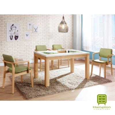 漢妮Hampton凱德系列原木色5尺石面餐桌椅組-1桌4椅-150*90*76