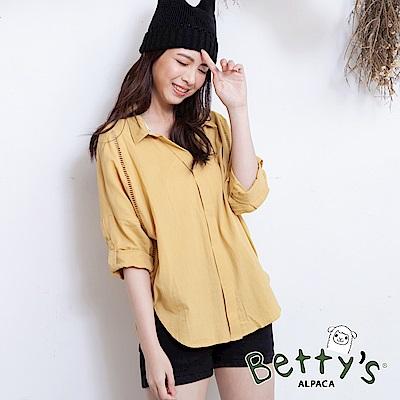 betty's貝蒂思 日系寬鬆直條簍空襯衫(深黃)
