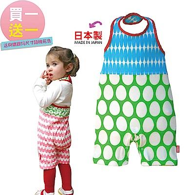 【買一送一】日本製 BIBPA 露背式連身包屁衣 (橢藍+綠)