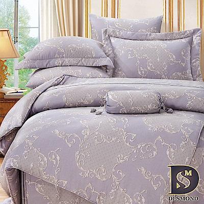 DESMOND岱思夢 加大100%天絲全鋪棉床包兩用被四件組 艾曼妮
