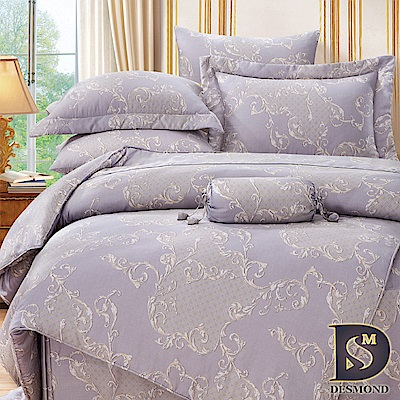 DESMOND岱思夢 特大100%天絲全鋪棉床包兩用被四件組 艾曼妮