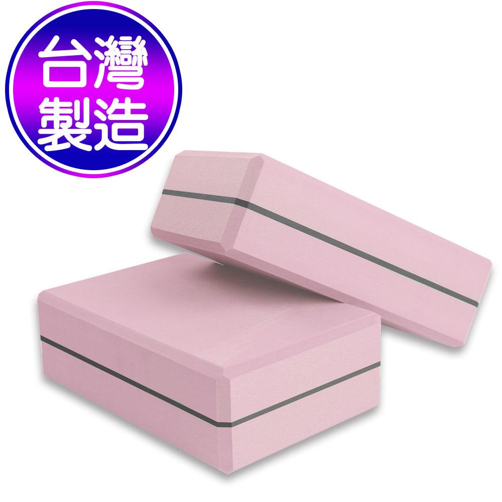 Yenzch 瑜珈磚/50D 高密度EVA(淡雅粉 2入) RM-11135-1
