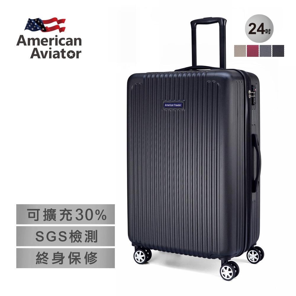 【AA 美國飛行家】24吋-NY紐約系列鑽紋抗刮超輕量行李箱(尊爵黑)