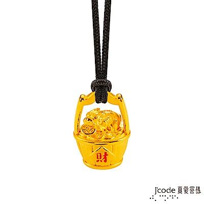 J code真愛密碼 一桶金貔貅黃金墜子-立體硬金款 送項鍊