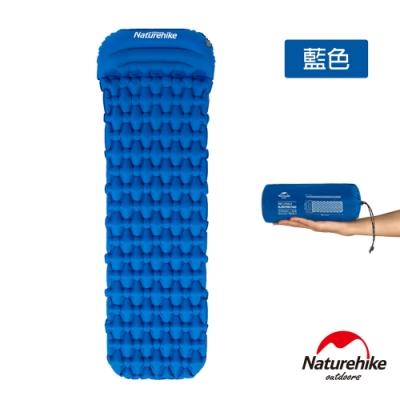 Naturehike FC-12輕量級便攜菱紋帶枕單人加厚睡墊 防潮墊 帶枕款 藍色-急