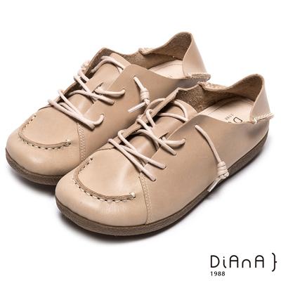 DIANA 經典舒適--車線綁帶真皮寬頭休閒鞋-米