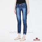 BRAPPERS 女款 新美腳 ROYAL系列-牛角刺繡窄管褲-藍