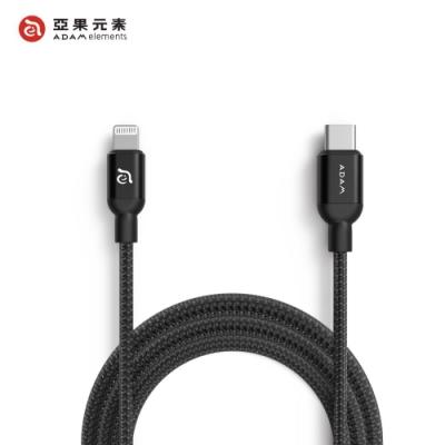 PeAk II C120B USB-C 對 Lightning 快充線 120CM