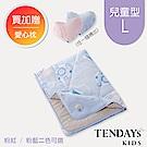 【TENDAYs】健康薄毯兒童型(L粉藍)