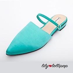 Lilylollipop Claudia尖頭緞面平底鞋--綠松石色