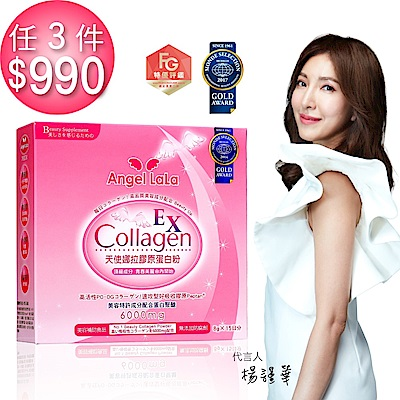 Angel LaLa天使娜拉_EX膠原蛋白粉 日本專利蛋白聚醣 楊謹華代言(牛奶風味/15包/盒)