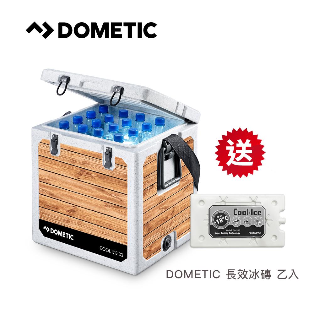 DOMETIC 可攜式COOL-ICE 冰桶 WCI-33 / 公司貨