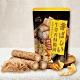 【尚野家】牛蒡香酥脆餅80g product thumbnail 1