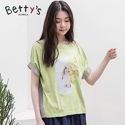 betty's貝蒂思 燙金兔兔拼接條紋上衣(淺綠)