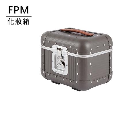FPM MILANO BANK Steel Grey系列 化妝箱 航鈦灰 (平輸品)