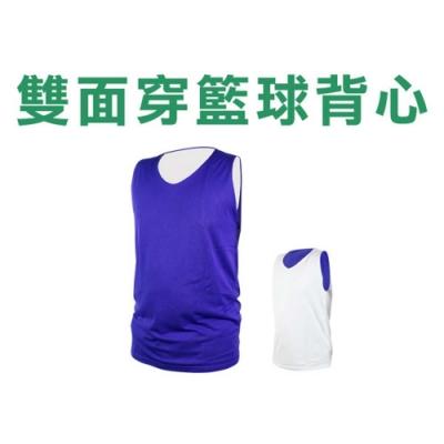 INSTAR 男女 雙面籃球背心 寶藍白