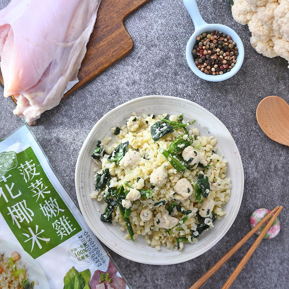 任-大成 菠菜嫩雞花椰米(250g/包)