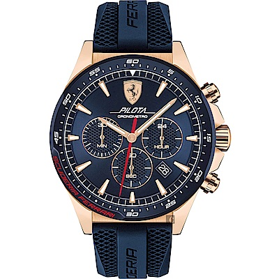 Scuderia Ferrari 法拉利 Pilota 賽車手計時錶(FA0830621)