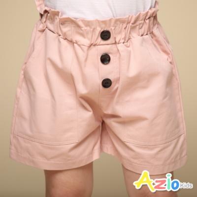 Azio Kids 女童 短褲 花苞腰頭三鈕釦寬鬆純色休閒短褲(粉)