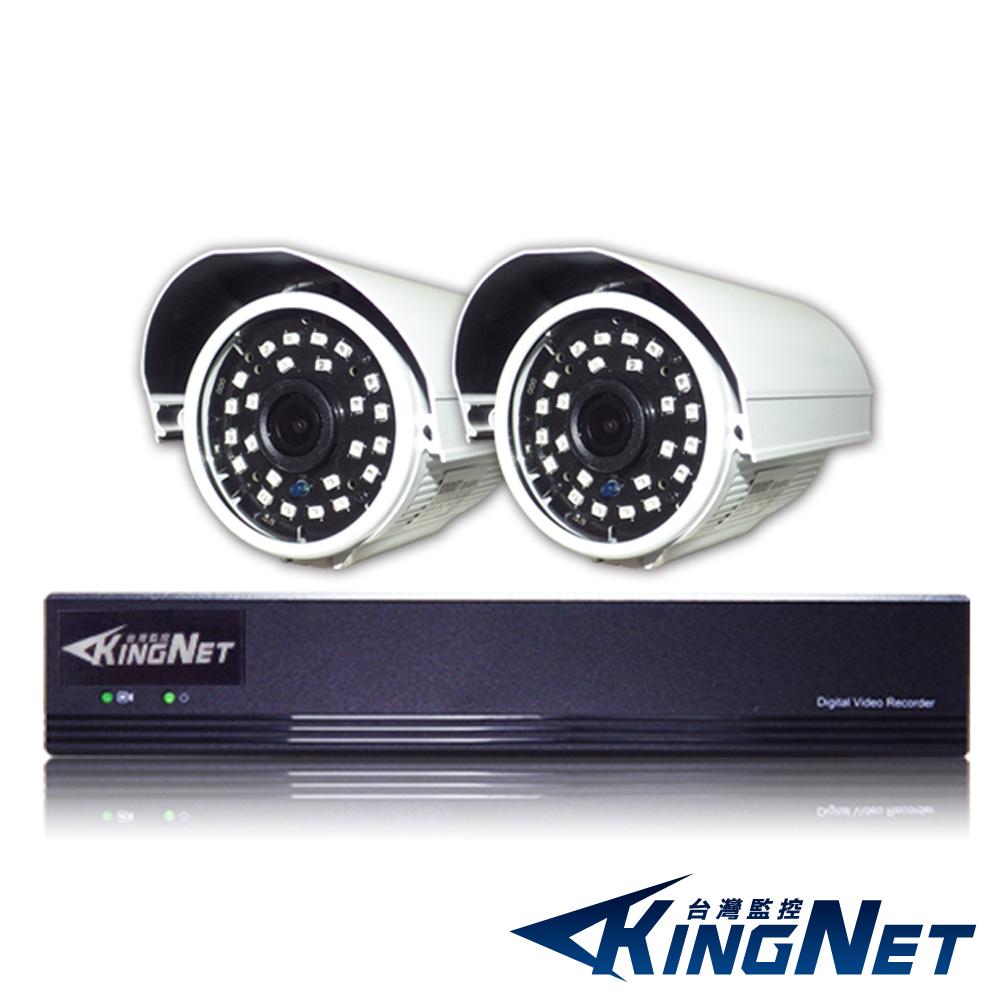 監視器攝影機 KINGNET AHD 1440P 4路2支監控套餐 免固定IP 台灣製 @ Y!購物
